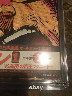 Marvel Super Comics X-Men #1 Shogakukan Japanese Edition Jim Lee CGC 9.6