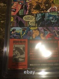 Marvel Super Comics X-men #1 Shogakukan Édition Japonaise Jim Lee Cgc 9.6